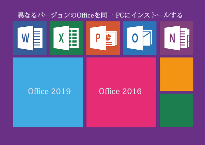 office-kyouzon.png